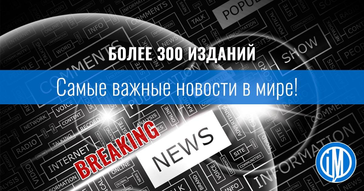 Москалькова: Сотрудничество РФ с Советом Европы снижает риски третьей мировой