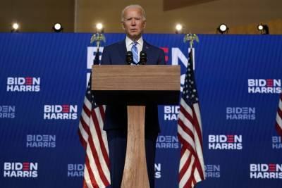 Байден представил кандидатов на ключевые посты в администрации США