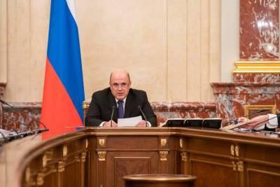 Кабмин выделит 80 млрд рублей 39 регионам на поддержание стабильности их бюджетов