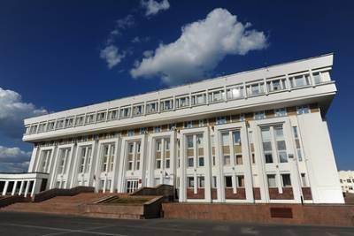 В России бывший мэр получила новый пост после скандала с премией на отпуске