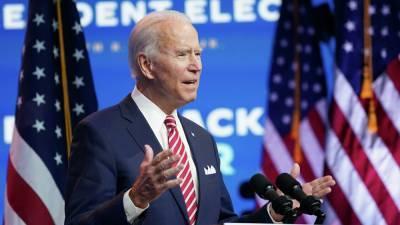 У Байдена представили кандидатов на пост госсекретаря США и другие ключевые должности