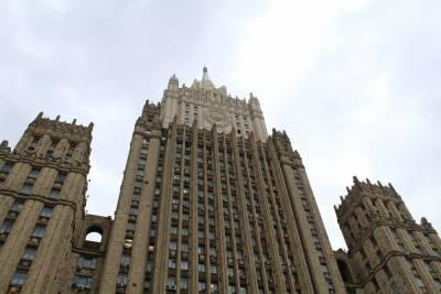 В МИД РФ заявили, что в отношениях с США предстоит убрать «много мусора»