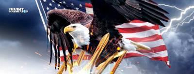 США демонтировали еще одну опору мировой безопасности
