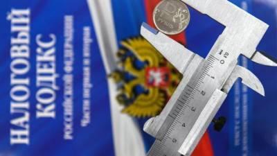 Что будет, если дать россиянам возможность самим платить НДФЛ - мнение