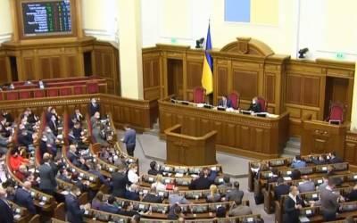 """""""Шрафы и наказания только для народа"""": депутаты обезопасили себя от тюрьмы, детали решения Рады"""