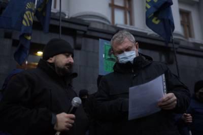 Национальный Корпус протестовал под ОП, Зеленскому выдвинули четкие требования: кадры и подробности