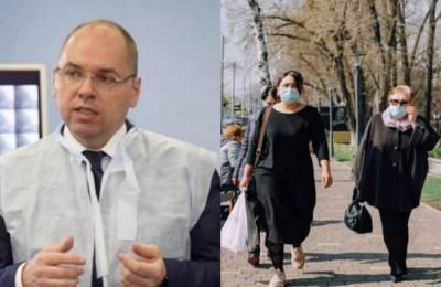 Минздрав предупредил о жестком карантине, опубликован новый список «красных» зон: что нужно знать украинцам