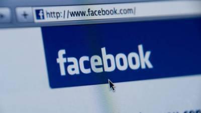 Facebook разблокировал аккаунты Трампа