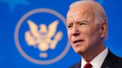 В Вашингтоне усилены меры безопасности в преддверии инаугурации