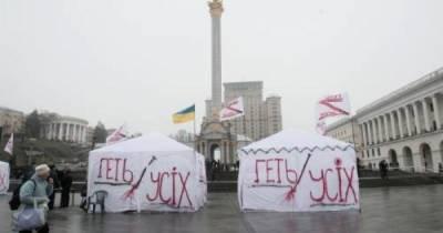 Скоропортящиеся кумиры. Почему украинцы не любят своих президентов