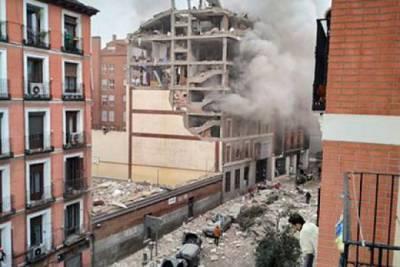 В центре Мадрида в результате взрыва частично обрушилось здание