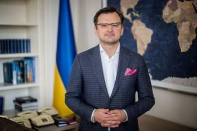 Украина рассчитывает на покаяние от России