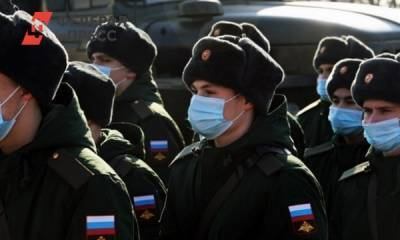 Новобранцы военной базы РФ в Абхазии приняли присягу