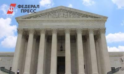 Верховный суд США эвакуирован из-за угрозы взрыва