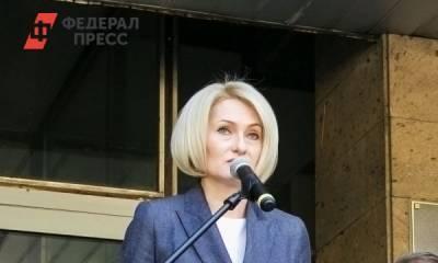 Виктория Абрамченко прокомментировала поправки в Лесной кодекс РФ