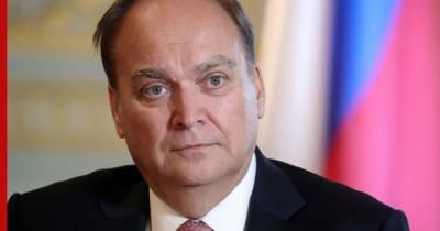 Условия встречи Путина и Байдена назвал посол России в США