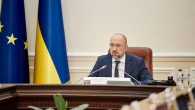 Кабмин уволил замглавы Минстратегпрома Немилостивого