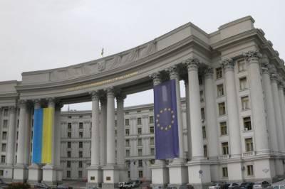 В МИДе началась истерика из-за передачи украинской стороне удерживаемых лиц при содействии Медведчука, - блогер