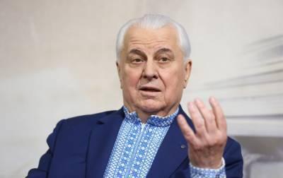 Кравчук оценил шансы возвращения Донбасса военным путем