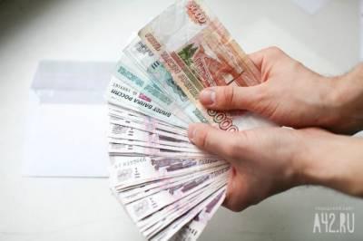 Кемеровчанин взыскал 40 тысяч рублей с избившего его мужчины