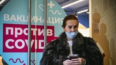 Россияне не верят в готовность соседей вакцинироваться от ковида