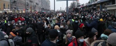 Штабы Навального оценили численность субботних протестов