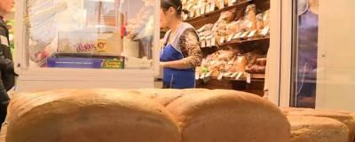 Правительство РФвыделило 5 млрд для сдерживания цен на хлеб