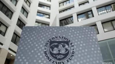 В МВФ ожидают роста мировой экономики