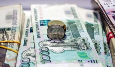 Сотрудники ТЭЦ в Юрге пожаловались на задержку зарплат губернатору