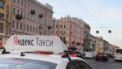 """""""Яндекс.Такси"""" попросила власти Москвы бесплатно вакцинировать водителей и курьеров"""