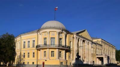 Аркадий Фомин обратился к депутатам регионального парламента