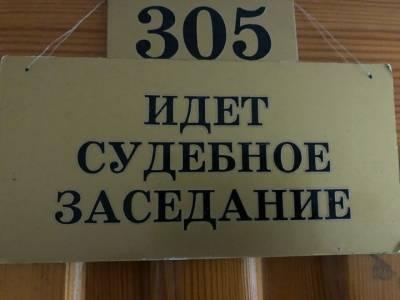 В Уфе директора строительной компании осудят за хищение более 3 млн рублей при ремонте больницы