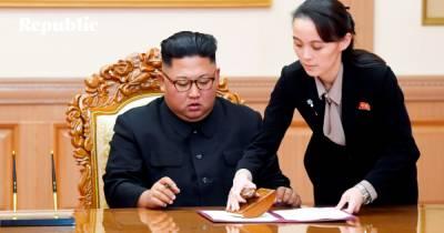 Кто и как управляет Северной Кореей. Часть I