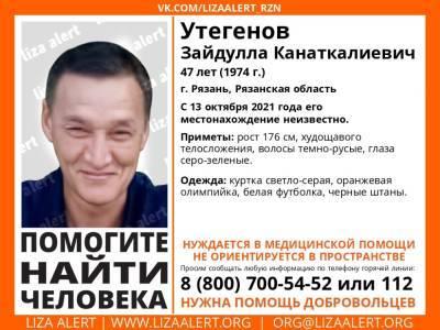 Пропавший в Рязани 47-летний мужчина найден живым