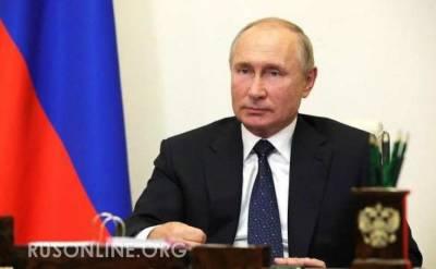 Китайцы восхищены «последним предупреждением Путина» Европе