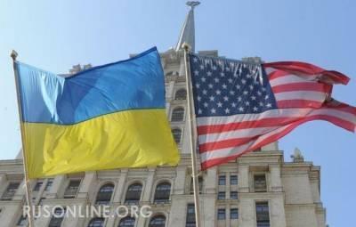 Ударить по дружбе: Три попытки США напасть на Россию