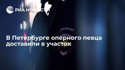 В Петербурге оперного певца Коротича доставили в полицию после отказа показать документы