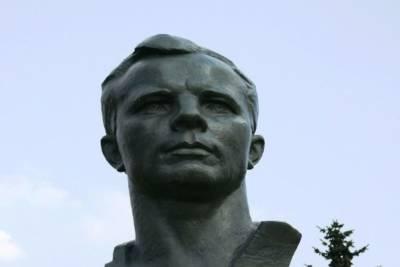 Памятник Гагарину открыли на земле великих мореплавателей