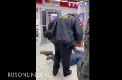 Охранники «Магнита» жестоко избили покупателя (ВИДЕО)