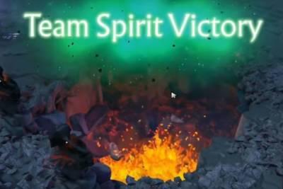 В правительстве поздравили команду из России, победившую на чемпионате мира по Dota 2