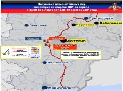 Украинская ПТУР повредила оборудование республиканского оператора связи «Лугаком»