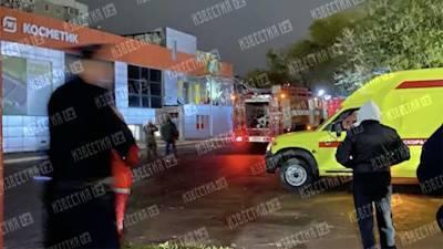 Взрыв произошел в ТЦ в Воронежской области