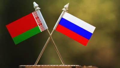 Коллегия оборонных ведомств России и Белоруссии пройдет в Москве