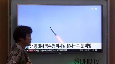 КНДР подтвердила запуск баллистической ракеты с подлодки