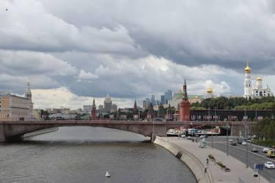 В Гидрометцентре рассказали о погоде в Москве 20 октября