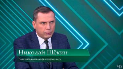 Николай Щёкин: под вывеской красивой демократии нам подбрасывают трупы на границах (+видео)