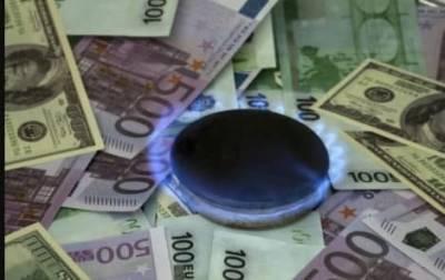 Читатели The Wall Street Journal высмеяли «энергетический мазохизм» Европы