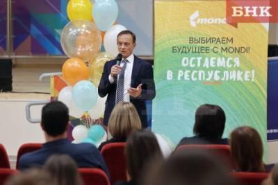 Монди СЛПК призывает школьников выбрать будущее на комбинате и остаться в родной республике