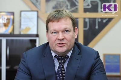 Уголовное дело в отношении Порядина возбуждено по материалам проверки УФСБ по Коми