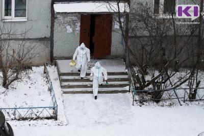 В Коми за сутки выявлено еще 305 случаев коронавируса